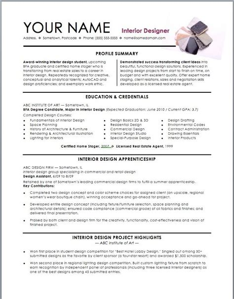 Interior Design Resume Template  Interior Design Resume