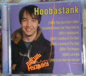 hoobastank hoobastank mp collection mp  kbps cd discogs