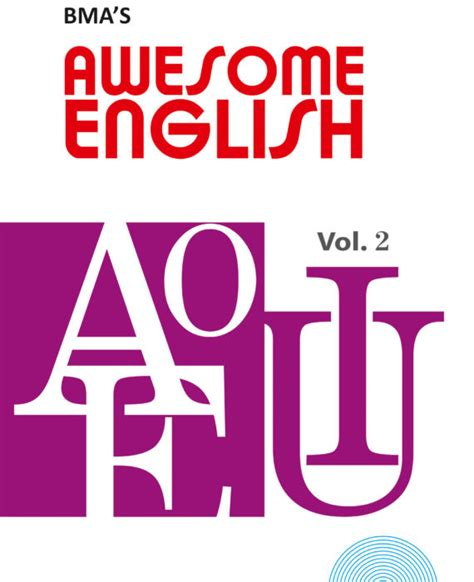 Awesome English Volume 2 Bmatalent