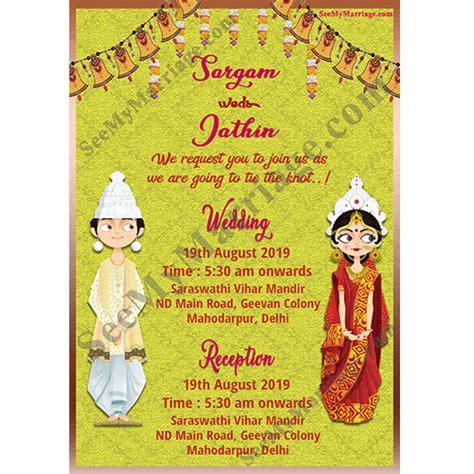 traditional bengali theme whatsapp wedding invitation card