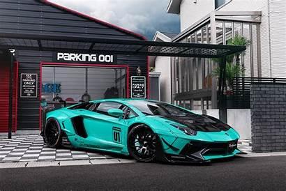 Aventador Lb Works Lamborghini Limited Kit Edition