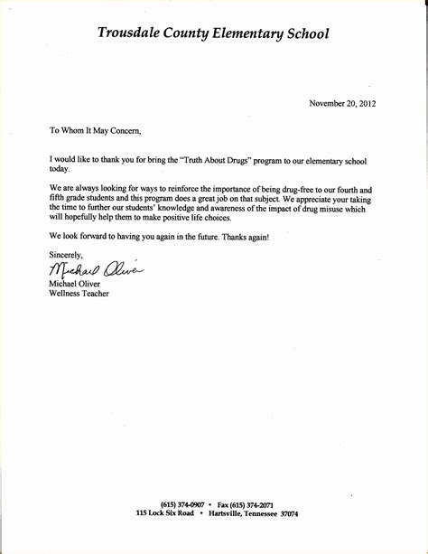 recommendation letter  student letters  sample