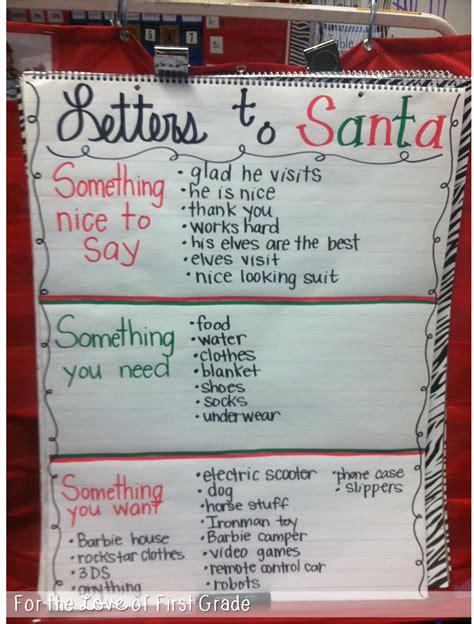 love   grade dear santa