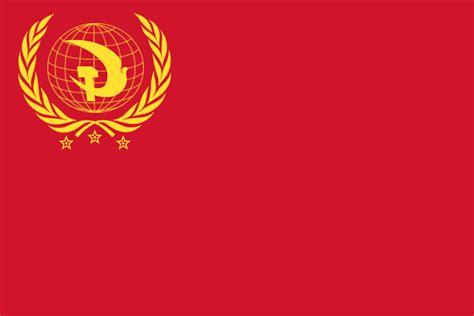 Photo Collection Communist Britain Flag
