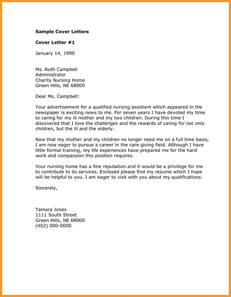simple cover letter for application simple cover letter application bio letter format