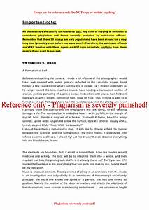 curriculum vitae maker app how has critical thinking helps you in the past persuasive essay about doing the right thing