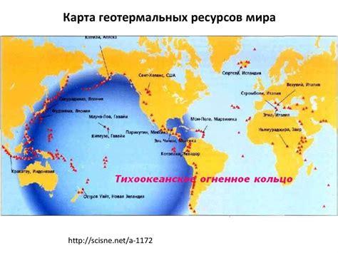 Использование геотермальных ресурсов в Беларуси и тенденции освоения Презентация 19163529
