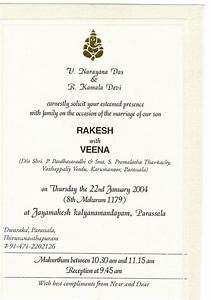 rakesh february 2006 With wedding invitation card sample in malayalam