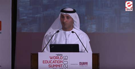 dr abdulla al karam