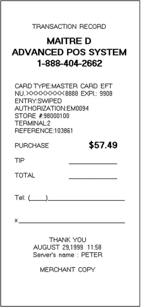 credit card receipt marital settlements information