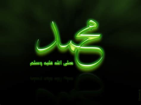 Shuhadaebanihashem Hazrat Muhammad (saw) Name Wallpapers