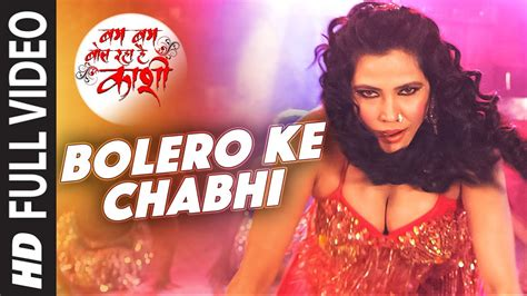 Full Video Bolero Ke Chabhi Latest Bhojpuri Hot Item