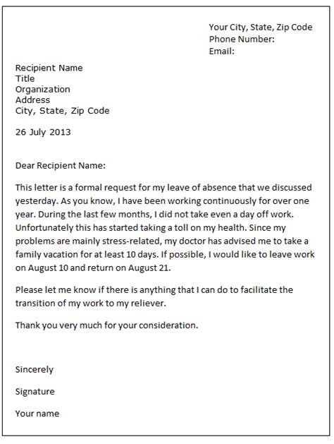 leave  absence letter  printable documents