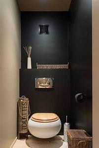 Comment Transformer Ses Wc En Espace Déco : toilette suspendu pourquoi et comment l 39 int grer dans son ~ Melissatoandfro.com Idées de Décoration