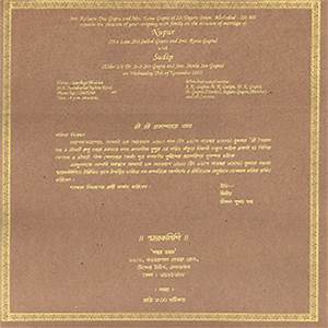 indian wedding invitations cards wedding stationery and With wedding invitation text in bengali