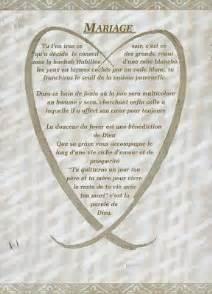 poeme de mariage le poème du mariage photos et souvenir du mali