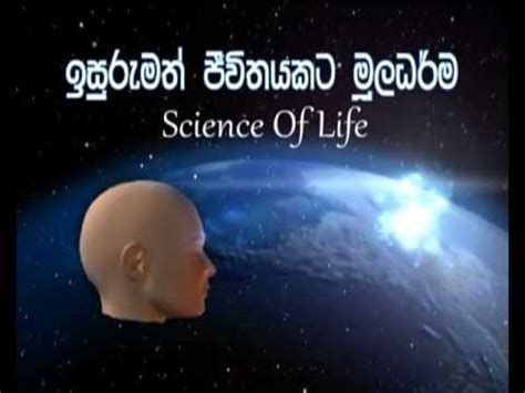 chamila kodikara positive psychology lectures youtube