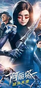 Wallpaper Alita: Battle Angel, 2019 Sci-Fi movie 2560x1920