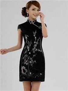 Modern Japanese Clothing For Women   www.pixshark.com ...