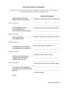 Free Printable Prayer Bible Study Worksheets