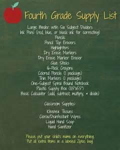 4th Grade School Supply List