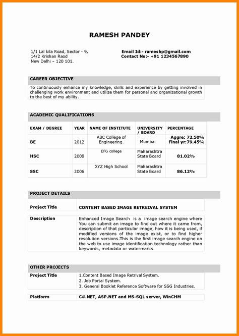 Resume For Teaching by Best Resume For Freshers Format 2018 Templates