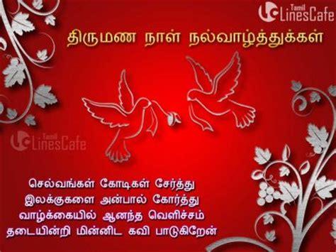 latest   tamil kavithaigal tamillinescafecom