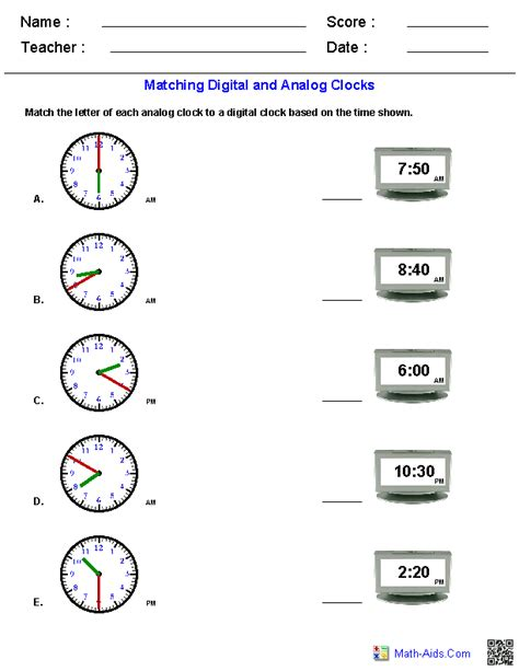 matching analog and digital clocks worksheets math aids