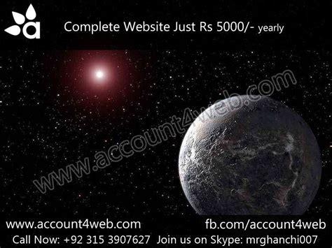 cheap hosting    pakistan cheap hosting