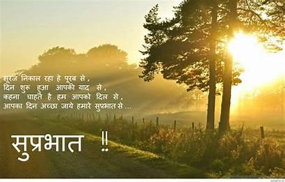 Morning Hindi Wallpapersin4k