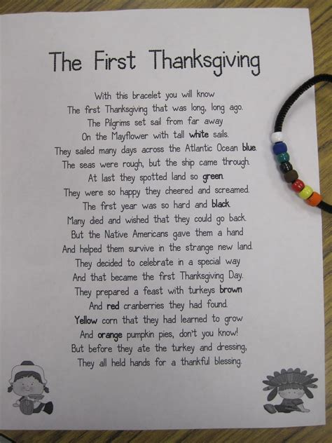 savvy second graders thanksgiving writing and freebie