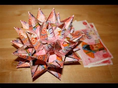 origami fleur de lotus modulaire en billets banknotes modular lotus flower