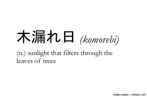 japanese beauty quotes quotesgram