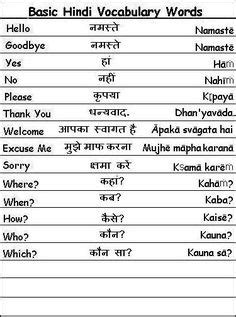 hindi images hindi worksheets hindi alphabet
