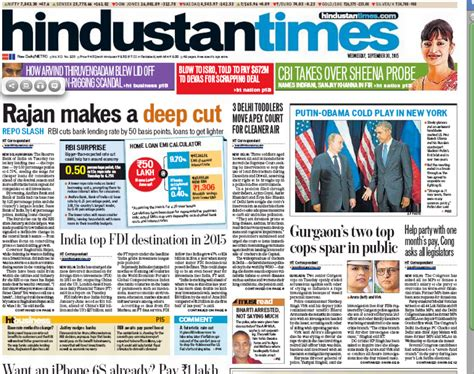 Indian Newspapers' Coverage Of A Hate