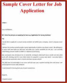 best resume cover letter exles for job fair 8 cover letter sle for job application basic job appication letter