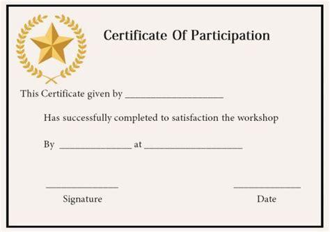 certificate  participation   workshop certificate