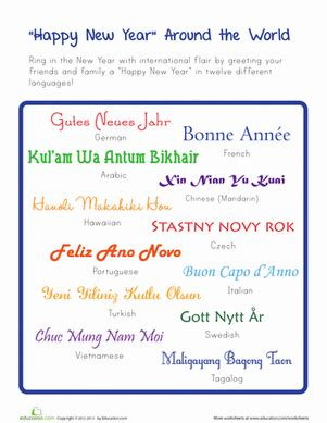 happy new year in other languages worksheet education com