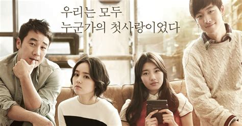 Inspiration For Our Life [free Download Korean Movie