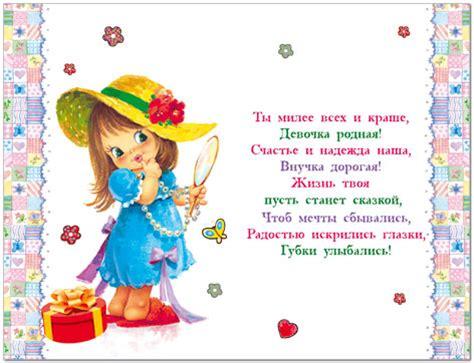 стихи на день рождения поздравления для дедушки с