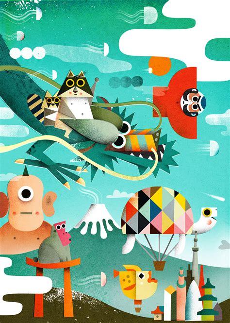 series  playtime illustration  philip giordano