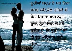 Awesome Punjabi Love Quote, Shayari About Long Distance ...