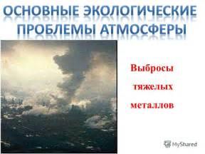 Пдк метана и симптомы отравления природным газом действие метана на организм человека первая помощь при интоксикации