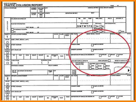 car accident police report sample introduction letter
