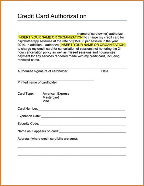 credit authorization form card letter   sample