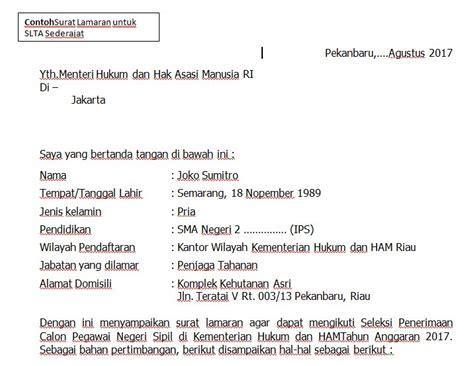Contoh Surat Lamaran Cpns Kemenkes 2017 by Persyaratan Tes Cpns 2019 Lulusan Sma Info Lowongan Cpns