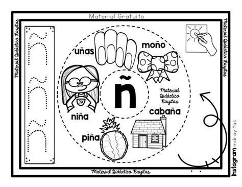 aprendo el abc   imagenes aprender el abecedario