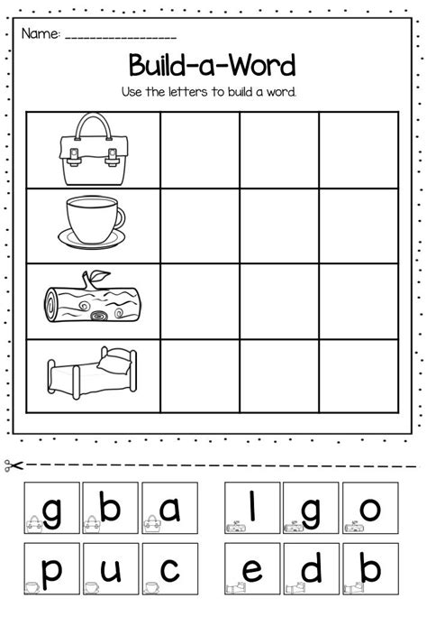 build a word printable pack includes 24 different