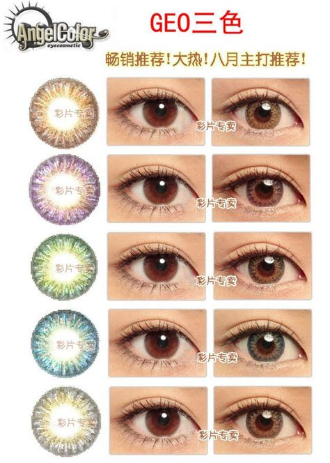 colored non prescription contacts 3 tone color contacts non prescription colored contacts