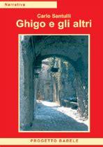 Libreria Babele Roma by Progetto Babele Rivista Letteraria